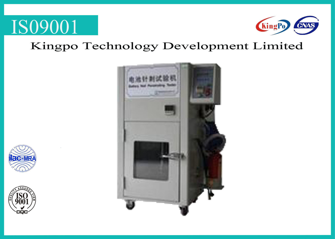Three Tanks Battery Testing Machine / Battery Nail Penetration Tester KP-8112